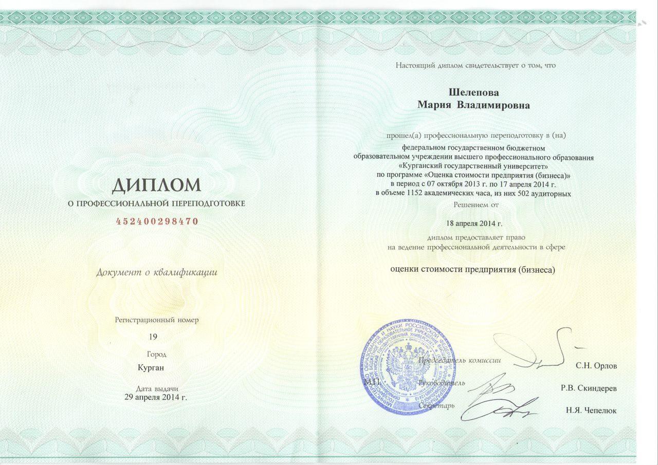 Александрова контрольные работы 9 класс